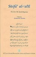 Ghulam 'Ali Azad Bilgrami: Facsimile of MS Dawawin 1113 in the Government of Andhra Pradesh ...