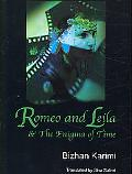 Romeo and Leila and the Enigma of Tine (English Edition)