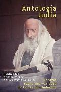 Antologia Judia