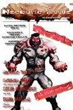 Necrotic Tissue, Issue #11