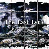 The Last Lyric