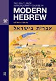The Routledge Introductory Course in Modern Hebrew: Hebrew in Israel (Perform)