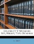 Studenty V Moskvie: Byt, Nravy, Tipy. Ocherki (Russian Edition)