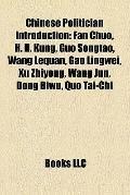 Chinese Politician Introduction : Fan Chuo, H. H. Kung, Guo Songtao, Wang Lequan, Gao Lingwe...