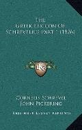 Greek Lexicon of Schrevelius Part