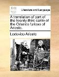 Translation of Part of the Twenty-Third Canto of the Orlando Furioso of Ariosto