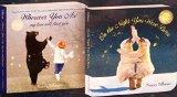 On the Night You Were Born & Wherever You Are My Love Will Find You Board Book 2 Pack