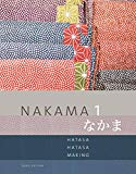 Nakama 1: Japanese Communication, Culture, Context