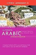 Ultimate Arabic Beginner-Intermediate (BK) (Ultimate Beginner-Intermediate)