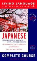 Living Language Japanese For Beginners or Those Who Want a Thorough Review  Complete Course