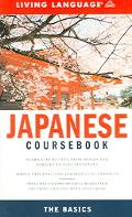 Complete Japanese The Basics