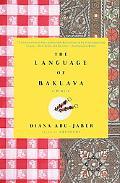 Language of Baklava