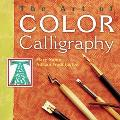 Art of Color Calligraphy