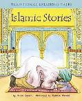 Islamic Stories Islamic Stories