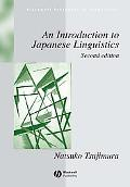 Introduction to Japanese Linguistics
