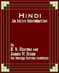 Hindi An Active Introduction