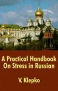 Practical Handbook on Stress in Russian