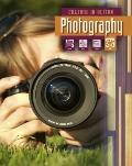 Photography (Culture in Action)