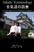 Aikido Terminology An Essential Reference Tool In Both English And Japanese