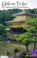 Ueki no Te Ire: The Japanese Art of Giant Bonsai