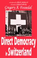 Direct Democracy in Switzerland