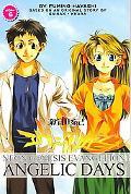 Neon Genesis Evangelion 4 Angelic Days