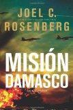 Misin Damasco (Spanish Edition)
