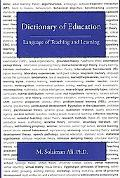 Dictionary of Education: Language of Teaching and Learning