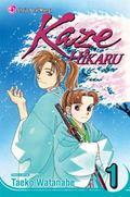 Kaze Hikaru 2