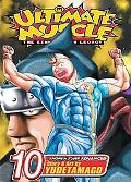 Ultimate Muscle 11 The Kinnikuman Legacy