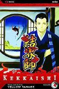 Kekkaishi 2
