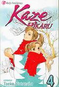 Kaze Hikaru 4
