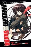 Shakugan No Shana The Girl with Fire in Her Eyes