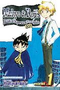 Muhyo & Roji's Bureau of Supernatural Investigation 1