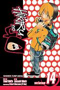 Hikaru no Go, Volume 14