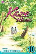 Kaze Hikaru, Vol. 10