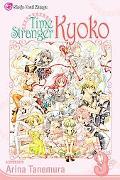 Time Stranger Kyoko, Volume 3