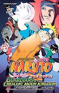 Naruto The Movie Ani-Manga, Volume 3: Guardians of the Crescent Moon Kingdom