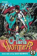 O-Parts Hunter, Volume 14