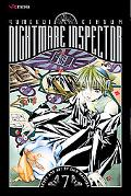 Nightmare Inspector: Yumekui Kenbun , Volume 7