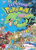 Let's Find Pokemon! Emerald