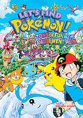 Let's Find Pokemon! Tons of Fun at the Amusement Park