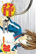 The Prince of Tennis, Volume 30