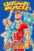 Ultimate Muscle, Vol. 24 (Ultimate Muscle: The Kinnikuman Legacy)