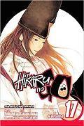 Hikaru no Go, Vol. 17 (Hikaru No Go (Graphic Novels))