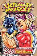 Ultimate Muscle, Vol. 25: Battle 25 (Ultimate Muscle: The Kinnikuman Legacy)