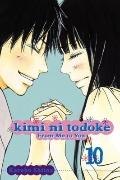 Kimi Ni Todoke - From Me to You