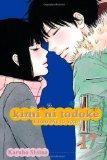 Kimi ni Todoke: From Me to You, Vol. 17