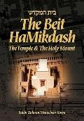 The Beit Hamikdash: The Temple and The Holy Mount