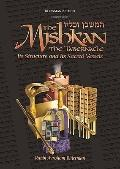 Mishkan Tabernacle: It's Structure, It's Sacred Vessels and the Kohen's Garments (Kleinman E...